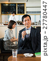 カフェ ビジネスマン コーヒーの写真 27780447