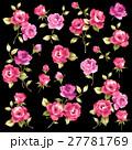 薔薇 花 花柄のイラスト 27781769