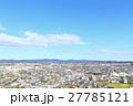 館山市の街並み 【千葉県】 27785121