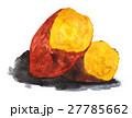 焼き芋17123pix7 27785662