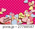 ベクター スイーツ バレンタインデーのイラスト 27788587
