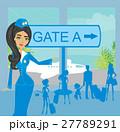 空港 飛行場 ツアー客のイラスト 27789291