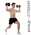 man weights exercises isolated 27792045