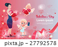 Valentine Day Gift Card Holiday Love Woman With 27792578