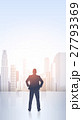 Business Man Silhouette Over City Landscape Modern 27793369