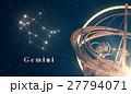 占星術 星占い ふたご座のイラスト 27794071
