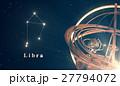 占星術 星占い 天文のイラスト 27794072