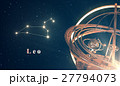 占星術 星占い しし座のイラスト 27794073