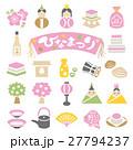 アイコン ひなまつり 雛祭りのイラスト 27794237