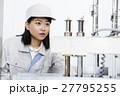 工場 製造 製作 ビジネス 製造業 エンジニア 作業員 工業 技術者 町工場 27795255
