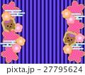 くま和柄 縞模様 27795624