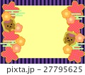 くま和柄 縞 枠 27795625