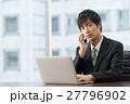 ビジネスマン パソコン デスクワークの写真 27796902
