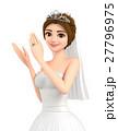エンゲージリングを見せるかわいい花嫁 27796975