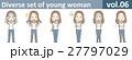 Tシャツとジーンズを着た若い女性vol.06 27797029