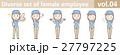 帽子とポロシャツを着た女性従業員vol.04 27797225