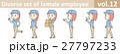 帽子とポロシャツを着た女性従業員vol.12 27797233