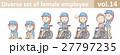 帽子とポロシャツを着た女性従業員vol.14 27797235