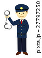 警察官 27797250