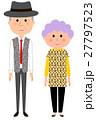 高齢者 シルバー カップルのイラスト 27797523
