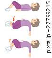 健康 体操 シニア 27799215