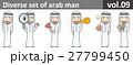 民族衣装を着たアラブの男性vol.09 27799450