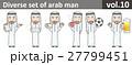 ベクター セット 表情のイラスト 27799451