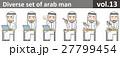 民族衣装を着たアラブの男性vol.13 27799454