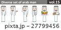 民族衣装を着たアラブの男性vol.15 27799456