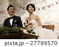 結婚式 ウェディング 新郎の写真 27799570