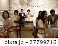 結婚式 ウェディング 披露宴の写真 27799716