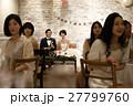 結婚式 ウェディング 披露宴の写真 27799760