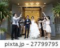 結婚式 27799795