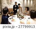 結婚式 披露宴 新郎の写真 27799913