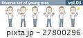 Tシャツとジーンズを着た若い男性vol.03 27800296