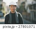 作業員 ヘルメット 男性の写真 27801071