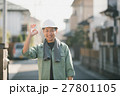 作業員 ヘルメット 男性の写真 27801105