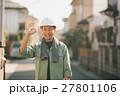 作業員 ヘルメット 男性の写真 27801106