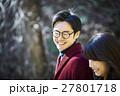 軽井沢 散策 カップル 27801718
