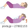 健康 体操 シニア 27802153