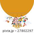 気球 ファミリー 家族のイラスト 27802297