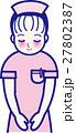 女性看護師おじぎ 半身 27802387