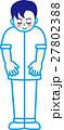 男性看護師おじぎ 全身 27802388