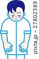 男性看護師おじぎ 半身 27802389