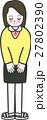 女性 お辞儀 挨拶のイラスト 27802390