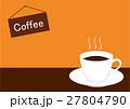 ホットコーヒー 27804790