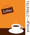 ホットコーヒー 27804791