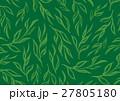 茶 茶葉 柄 文様 パターン 27805180