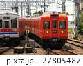 京成 電車 車両の写真 27805487