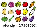 野菜 筆 イラスト 27806293